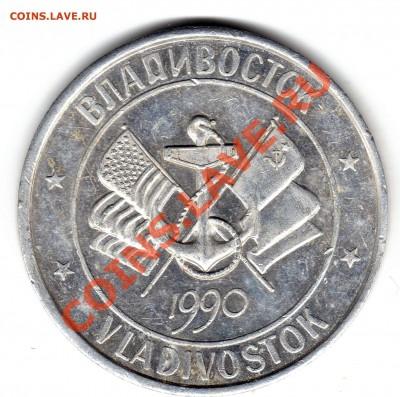 жетон рубль-доллар экологии - 3 - img350