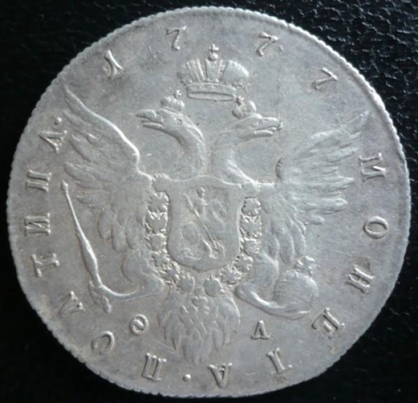 Продам 50 копеек 1777 ФЛ. - Полтина 1777 ФЛ (реверс).JPG