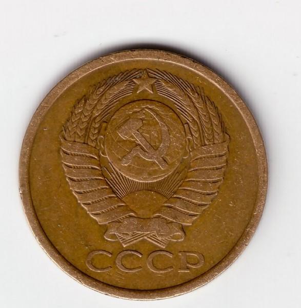 5 коп 1979г - 5-79-1