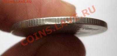 Бракованные монеты - 500