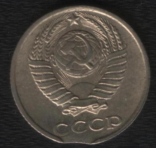 10 копеек 1985 выкус до 7.09.08 23:00 - 002.JPG