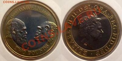 Самая красивая биметаллическая монета! - дарвин