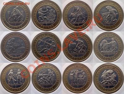 Самая красивая биметаллическая монета! - Гибралтар