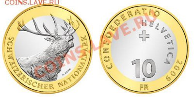 Самая красивая биметаллическая монета! - 10 франков 2009