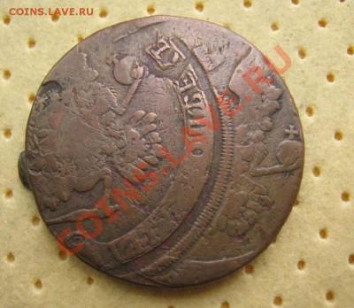 Бракованные монеты - 59 дв удар 3.JPG