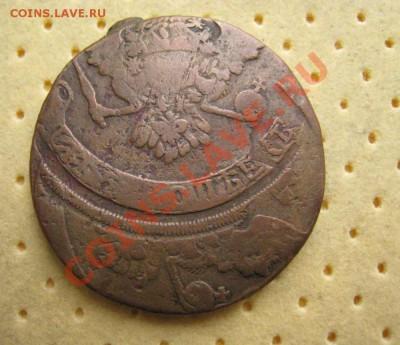 Бракованные монеты - 59 дв удар 2.JPG