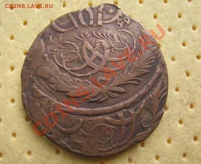 Бракованные монеты - 59 дв удар 1.JPG