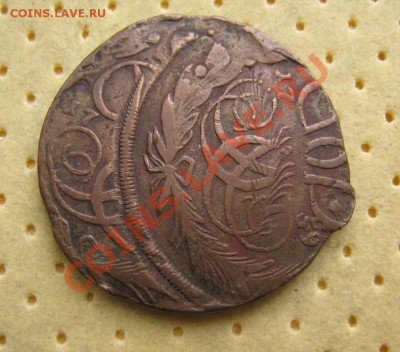 Бракованные монеты - 59 дв удар.JPG