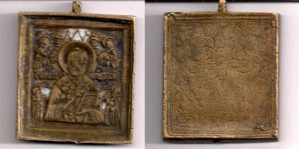 Оценка древностей - ikon