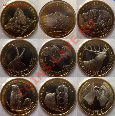 Самая красивая биметаллическая монета! - Швейцария 10 франков