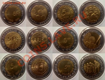 Самая красивая биметаллическая монета! - Швейцария 5 франков