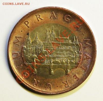 Самая красивая биметаллическая монета! - 50крон