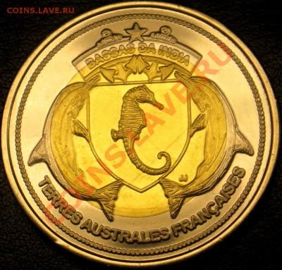 Самая красивая биметаллическая монета! - оо1