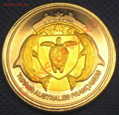Самая красивая биметаллическая монета! - 500фр1