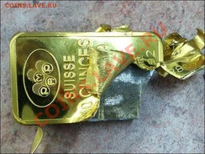 "георгий победоносец золото 2009 СПМД -""ржавые"" пятна - zoloto-0003"