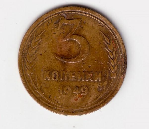 3 коп 1949г - 3-49