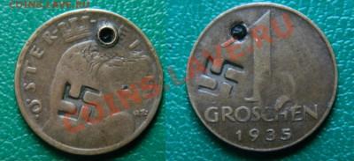 Австрия 1 грош 1935 Свастика-рукоблуд? - раерар.JPG