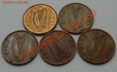 ИРЛАНДИЯ <ходячка> 1969-2000 - 005