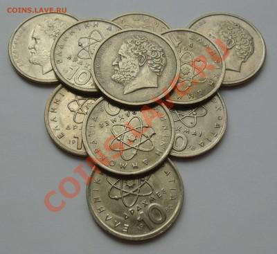 ГРЕЦИЯ <ходячка> 1976-1998 - 005