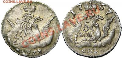 Коллекционные монеты форумчан (мелкое серебро, 5-25 коп) - 2685865096