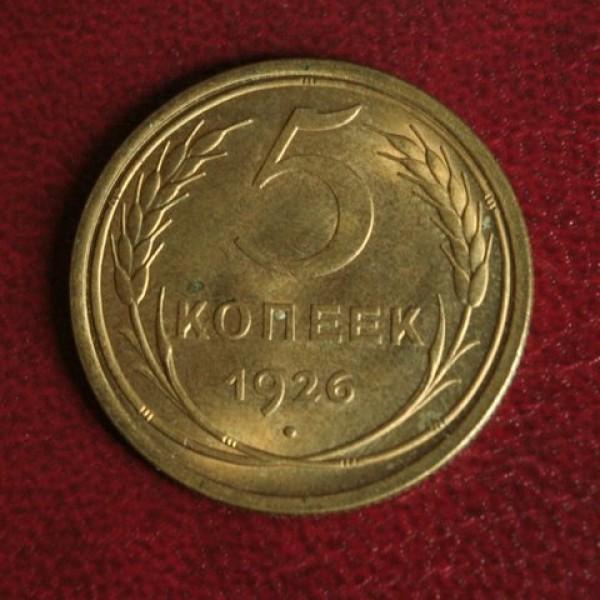 оцените 3к 1927 года - 5k26r