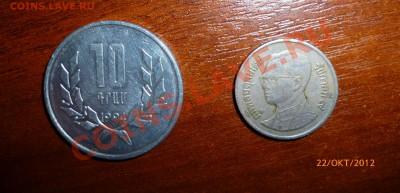 Помогите оценить монеты - 1dw.JPG