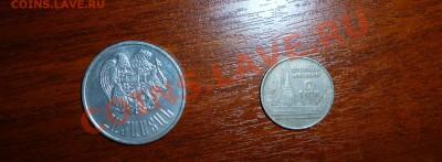 Помогите оценить монеты - 2.JPG