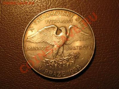 Монета или жетон и .... - IMG_1803.JPG