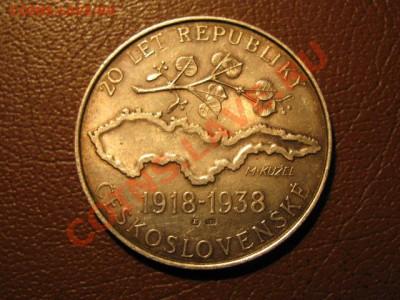 Монета или жетон и .... - IMG_1804.JPG