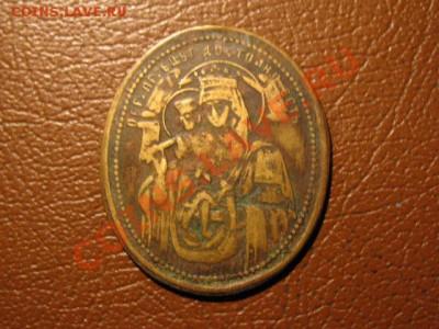И вот еще парочку жетонов.... - IMG_1810.JPG