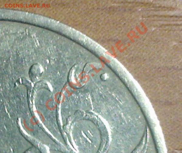 1 руб. 1997 ММД прошу определить - 1 руб - копия