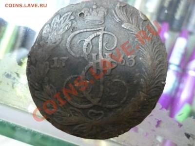 монеты 1740, 1763 года - P1000379.JPG