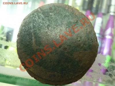 монеты 1740, 1763 года - P1000380.JPG