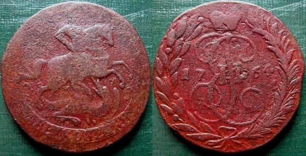 2 копейки 1764 г. ММ Всадник без головы. :) - 2 копейки 1764 ММ без головы