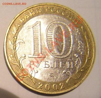 Биметалл как определить медная российская монета 1 копейка 1904 года цена