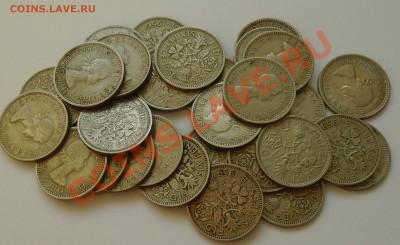 ►►► Иностранные монеты <Обновлено 10 Сентября 2017> ◄◄◄ - 004