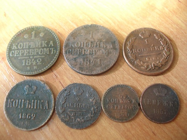 Имперрские монеты. До 10.09.08 - DSCN7436.JPG