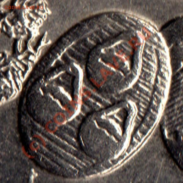 10 руб. 2003 Муром - вопрос по штампу?? - img376