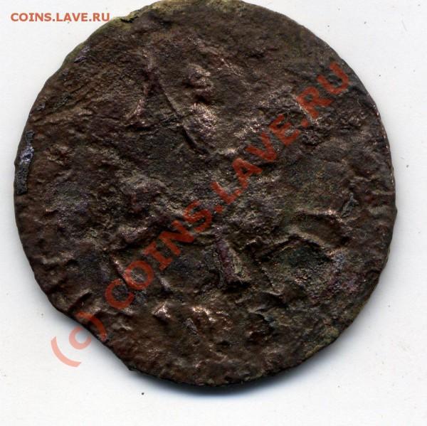 Копейка 1712 г. до 9 октября 2009, 22-00 Мск - ScanImage00107