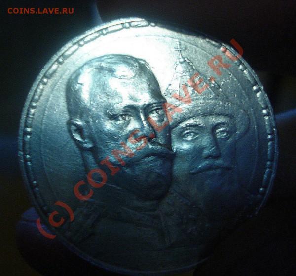 Несоответствие монеты на скане с присланным материалом - DSC02400.JPG