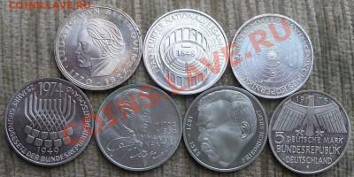 5-марочники ФРГ, серебро - 2