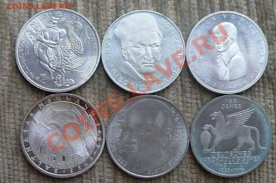 5-марочники ФРГ, серебро - 3