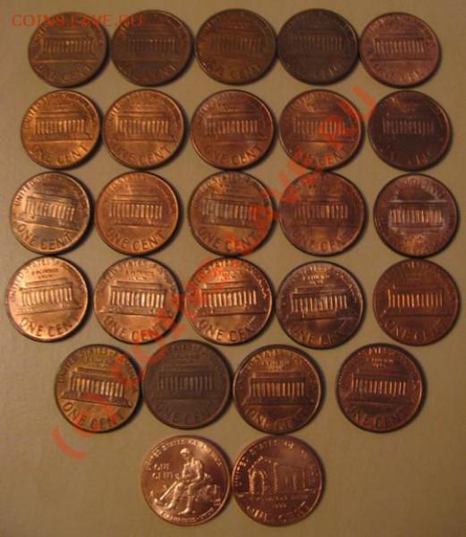 Монеты из США (ходячка) - IMG_3291.JPG