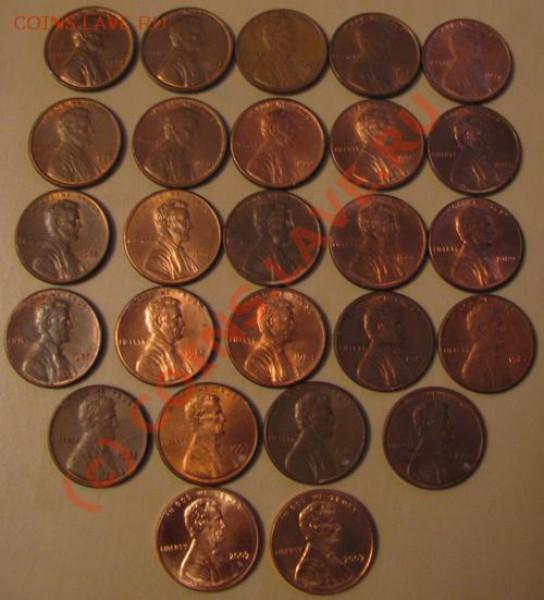 Монеты из США (ходячка) - IMG_3290.JPG