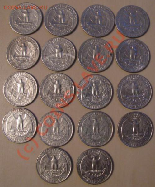 Монеты из США (ходячка) - IMG_3288.JPG