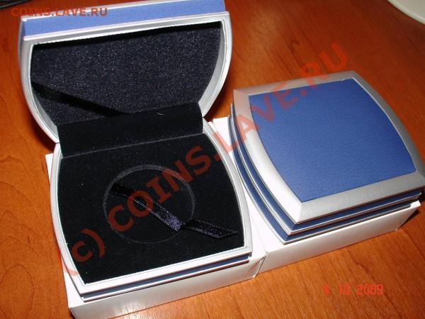 Фирменная коробочка - Коробка.JPG