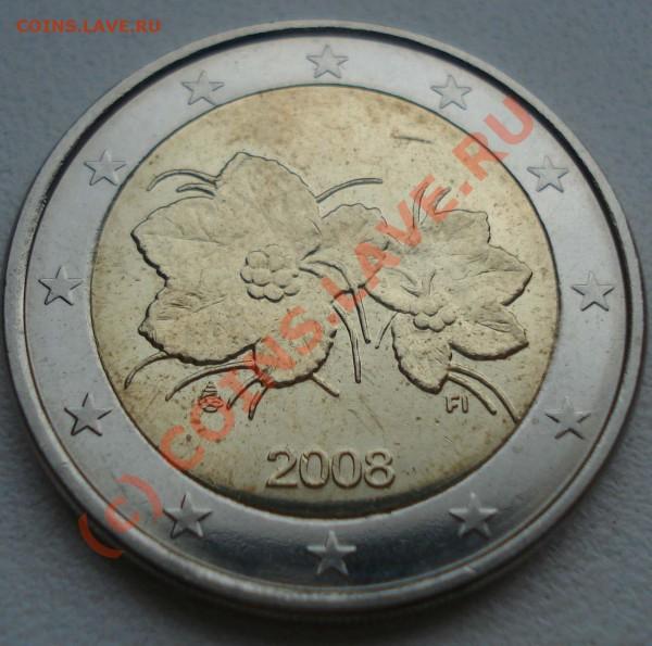 2 евро Финляндия BU ? - DSC06898.JPG
