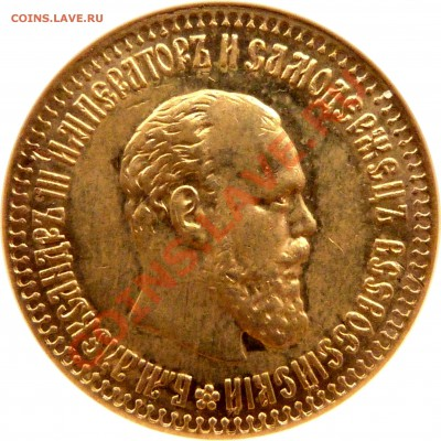 Коллекционные монеты форумчан (золото) - 10 R. 1894 MS-63 (2).JPG