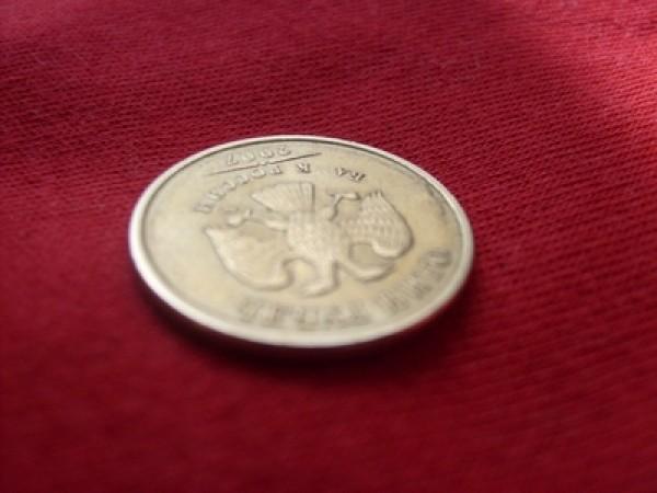 1 рубль 2007 непрочекан.Оцените! - S6300275.JPG