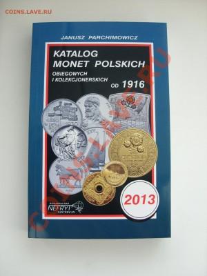 Каталоги польских монет на 2013 год. - Каталог 2013